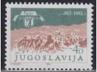 Jugoslavija 1983 1000g grada Pazin, čisto (**)