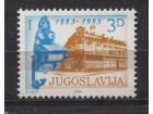Jugoslavija 1983 150 god prvog telefonskog razgovora u