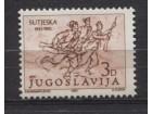 Jugoslavija 1983 40 god bitke na Sutjesci