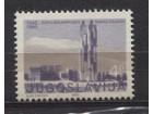 Jugoslavija 1983 40 god pogiblje Bore i Ramiza