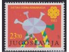 Jugoslavija 1983 Godina komunikacija, čisto (**)