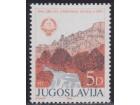 Jugoslavija 1983 II zasedanje AVNOJ-a, čisto (**)