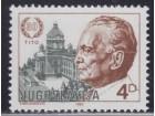 Jugoslavija 1983 Josip Broz Tito, čisto (**)