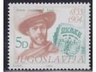 Jugoslavija 1983 Jovan Jovanović Zmaj, čisto (**)