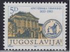 Jugoslavija 1983 Kragujevačka gimnazija, čisto (**)
