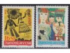 Jugoslavija 1983 Radost Evrope, čisto (**)