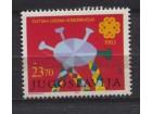 Jugoslavija 1983 Svetska godina komunikacije