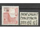 Jugoslavija 1983 papir kredast, guma prugasta