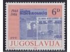 Jugoslavija 1984 List `Nova Makedonija`, čisto (**)