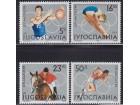 Jugoslavija 1984 Los Angeles Olimpijada, čisto (**)