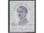 Jugoslavija 1984 Miloje Milojević, čisto (**)