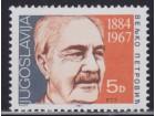 Jugoslavija 1984 Veljko Petrović, čisto (**)