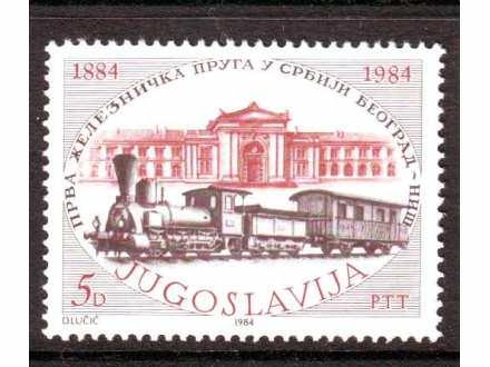Jugoslavija #1984#  (**)