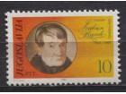 Jugoslavija 1985 150 god teatra Joakim Vujić