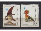 Jugoslavija 1985 Evropska zaštita prirode