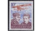 Jugoslavija 1985 Heroji vazduhoplovstva, čisto (**)