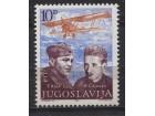 Jugoslavija 1985 Narodni heroji ratnog vazduhoplovstva