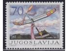 Jugoslavija 1985 Vazdušno jedriličarstvo, čisto (**)