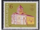 Jugoslavija 1985 Zaštita spomenika kulture, čisto (**)