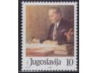 Jugoslavija 1986 Josip Broz Tito, čisto (**)