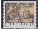 Jugoslavija 1986 Primož Trubar, čisto (**)