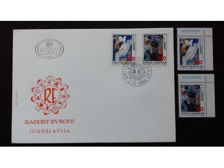 Jugoslavija 1986. Radost Evrope 2194-95