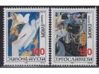 Jugoslavija 1986 Radost Evrope, čisto (**)