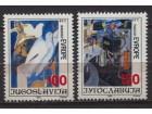 Jugoslavija 1986 Radost Evrope