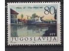 Jugoslavija 1987 600 god Titovog Vrbasa