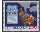 Jugoslavija 1987 Balkanfila XI, čisto (**)