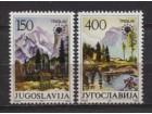 Jugoslavija 1987 Evropska zaštita prirode
