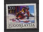 Jugoslavija 1987 Jugoslovenske medalje u alpskom skijan