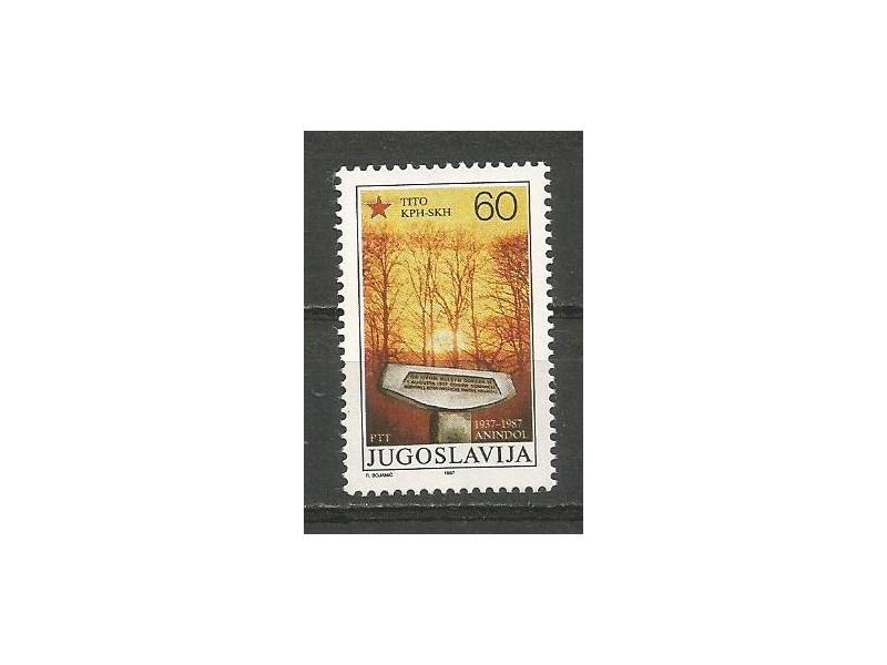 Jugoslavija 1987. KPH Tito,cista