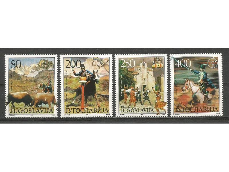 Jugoslavija 1987.Muzejski eksponati,cista serija