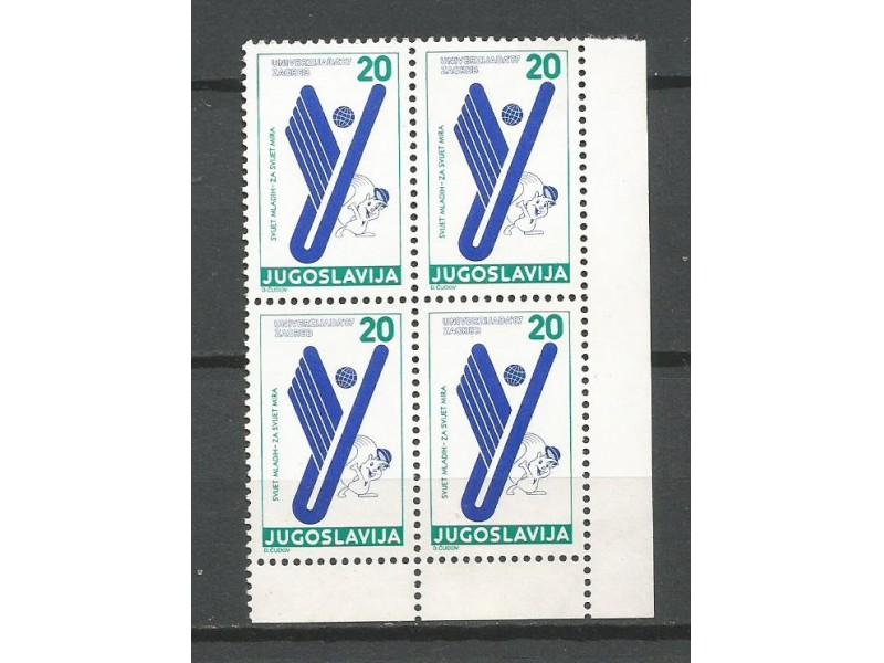 Jugoslavija 1987.UNIVERZIJADA Zegreb doplatna,cetverac