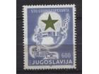 Jugoslavija 1988 100 god Esperanta