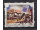 Jugoslavija 1988 150 god univerziteta u Beogradu