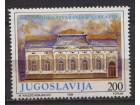 Jugoslavija 1988 70 god stvaranja Jugoslavije