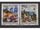 Jugoslavija 1988 Evropska zaštita prirode