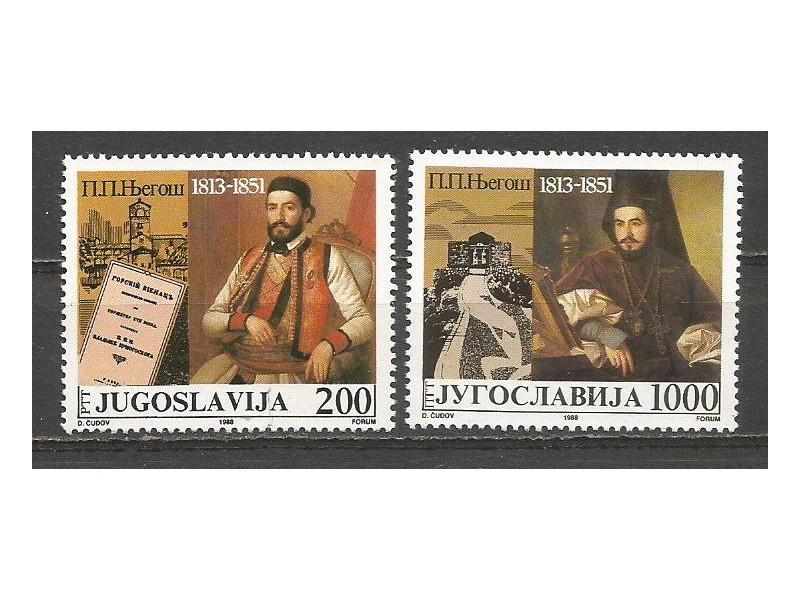 Jugoslavija 1988. Njegos,cista serija