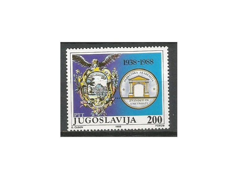 Jugoslavija 1988. Slovenska Akademija ,cista