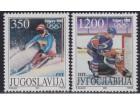 Jugoslavija 1988 ZOI Calgary, čisto (**)