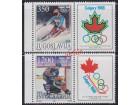 Jugoslavija 1988 ZOI Calgary vinjeta, čisto (**)