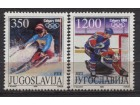 Jugoslavija 1988 ZOI Calgary