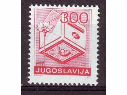 Jugoslavija #1988#  (**)