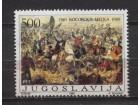 Jugoslavija 1989 600 god Kosovske bitke