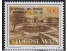 Jugoslavija 1989 Čitaonica Danilovgrad, čisto (**)