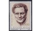 Jugoslavija 1989 Josip Broz Tito, čisto (**)