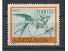 Jugoslavija 1989  Poštanski saobraćaj