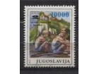 Jugoslavija 1989 SP u veslanju - Bled